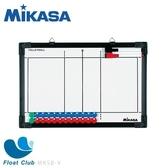 MIKASA 排球戰術板 排球戰術白板 黑色框 MKSB-V 原價1800元