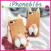 Apple iPhone6/6s 4.7吋 Plus 5.5吋 柯基屁屁背蓋 毛絨手機套 硬殼保護套 立體手機殼 暖冬保護殼 趣味