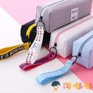 飄帶筆袋可愛簡約文具袋韓版多功能大容量兒童卡通鉛筆盒【淘嘟嘟】