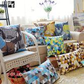加厚植物花卉雙面沙發靠墊抱枕套熱賣家居靠枕辦公室腰枕芯 七夕禮物中秋禮物