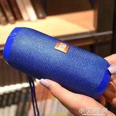 藍芽影響 潮炫酷便攜式無線藍芽音箱低音炮插卡U盤收音機戶外 小艾時尚