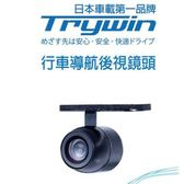 RL110 Trywin 行車導航後視鏡