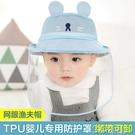 防飛沫帽 帽子網格薄款防護帽寶寶防飛沫幼兒童漁夫帽遮陽夏季可愛超萌