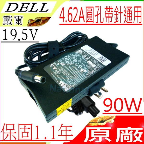 DELL 變壓器(原廠) 19.5V,4.62A,90W,N4010 N4110,N4120,N5050,N5020 N5040,M4110,M5040,M5010 M5030,M510,M501
