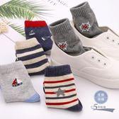兒童襪子秋冬棉質男童3-5-7-9-10以上12-15歲男孩中大童春秋全棉 交換禮物