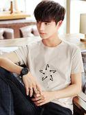 裝男士短袖t恤韓版圓領體恤個性衣服潮流半袖男裝印花上衣體恤G    初語生活