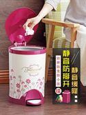 垃圾桶創意腳踏垃圾桶家用客廳臥室衛生間歐式大號有蓋辦公室塑料垃圾筒LX 嬡孕哺