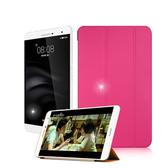 華為 MediaPad T1 / T2 / M2 / T2 Pro / 7.0 PLE-701L (7吋) 三折套 平板套 平板保護套 保護殼 支架皮套