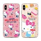 88柑仔店~Hellokitty硅卡通硅膠三星 Note9 N960 6.4吋手機殼2018 A7防摔女款可愛2018 A9
