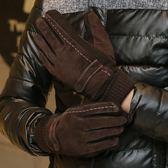 手套 手套男士冬天騎行摩托車皮手套冬季保暖加厚騎車學生防寒棉手套 交換禮物