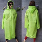韓國半透明EVA加厚大帽檐雨衣雨披徒步出行男女適用【居享優品】