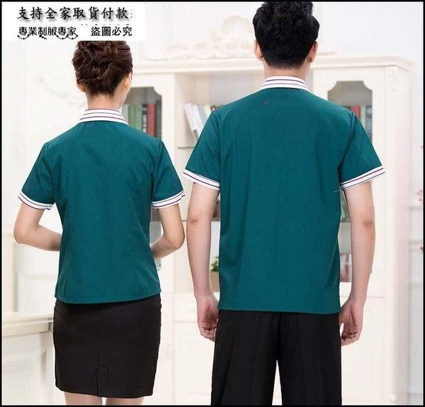 小熊居家快餐廳服務員夏裝 漢堡店麥當勞點餐工作服襯衫短袖工裝特價