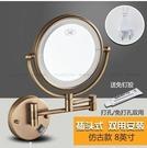 仿古插頭款 免釘打孔雙用LED化妝鏡子浴...
