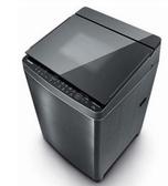 TOSHIBA 奈米悠浮泡泡17公斤鍍膜勁流超變頻洗衣機AW-DMUH17WAG