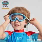 兒童大框泳鏡男童高清防水防霧女童專業游泳眼鏡潛水護目鏡 怦然新品