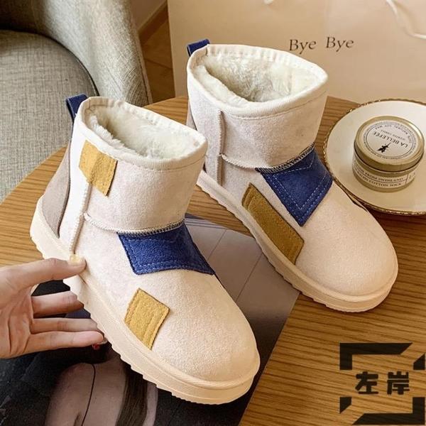 雪地靴女加厚加絨棉鞋防水防滑百搭一腳蹬短靴【左岸男裝】