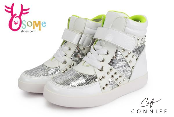 女童休閒靴 真皮亮面 高筒 亮片 運動靴  CONNIFE 運動靴M8027#白◆OSOME奧森鞋業