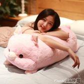 公仔玩具 豬公仔大玩偶娃娃女生毛絨玩具睡覺抱枕女孩可愛懶人床上超萌韓國【小天使】