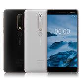 Nokia 6.1 2018 4G/64G 5.5吋八核智慧機【加送螢幕保護貼+Nokia筆記本】