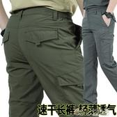 戶外速干褲男夏季薄款多口袋快干運動寬鬆登山工裝褲子男休閒褲