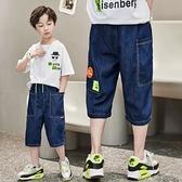 男童牛仔褲 褲子夏季薄2021新款中大童寬鬆短褲兒童裝牛仔中褲男孩七分褲【快速出貨】