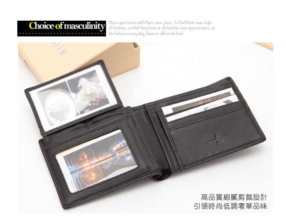SWORD PLAYER - 莎普爾米蘭款真皮皮帶+6卡3照真皮夾禮盒組