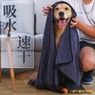 寵物毛巾吸水速干特大不沾毛狗浴巾擦干貓咪大號【小獅子】