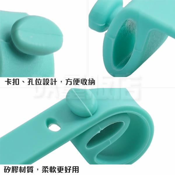 彈性卡扣式收線器 整線器 集線器 10條1組賣 捲線器 理線器 隨機顏色