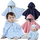 寶寶鋪棉披風 三層雙面穿 嬰兒保暖外套斗...