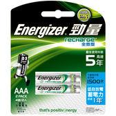 勁量 全效型鎳氫充電電池-4號(2入)【愛買】