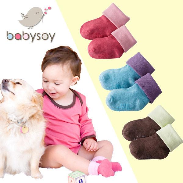 美國[Babysoy]嬰兒防滑雙色短襪3入組(148)