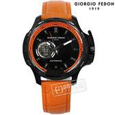 GIORGIO FEDON 1919 / GFBG007 / 自動兼手動上鍊 藍寶石塗層玻璃 精工機芯 機械錶 真皮手錶 黑x橘 46mm