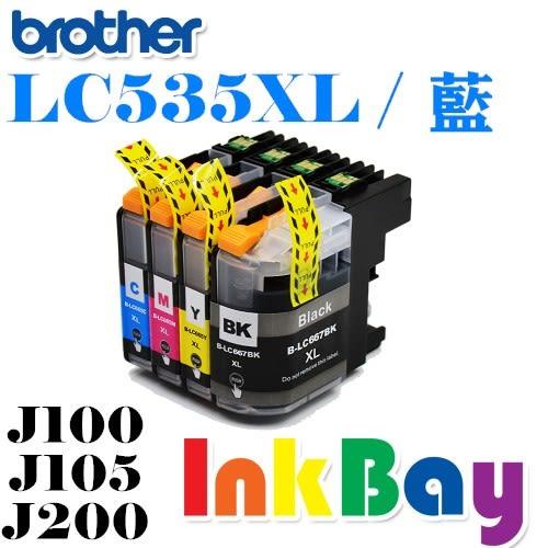 BROTHER LC535XL藍色(單顆) 相容墨水匣 LC535 【適用】MFC-J100/MFC-J105/MFC-J200 /另有LC539XL / LC539