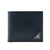 【PRADA】三角牌防刮牛皮對開零錢袋短夾(深藍色) 2MO738 QHH F0216