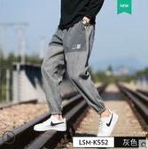 褲子男2020夏季冰絲薄款束腳休閒運動寬鬆潮流速乾針織九分長褲男 韓國時尚週