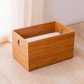 竹意萬用收納盒(小)-生活工場