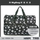 HAPITAS 旅行袋  摩登花朵黑 摺疊旅行袋(大)  收納方便 H0004-184 MyBag得意時袋