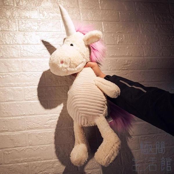 抱枕可愛玩偶獅子毛絨玩具公仔超萌睡覺【極簡生活】