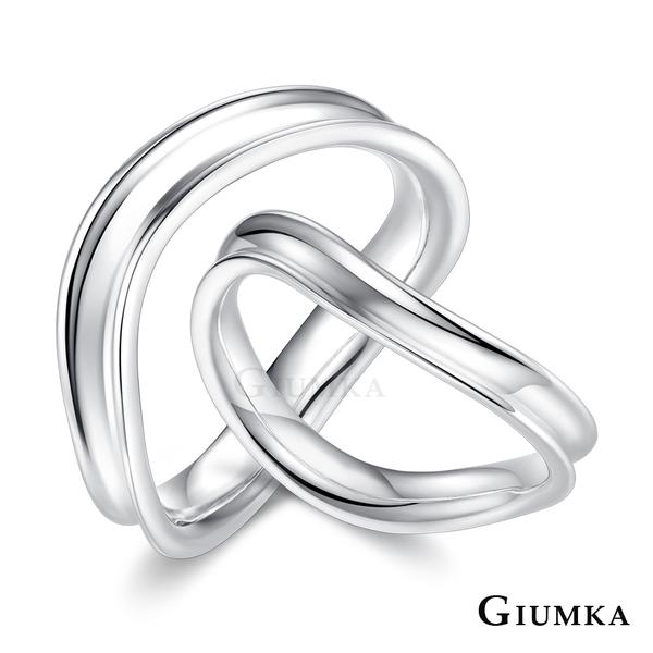 GIUMKA波浪純銀戒指尾戒情侶對戒情人節送禮925銀品牌推薦觸動幸福單個價格MRS08026