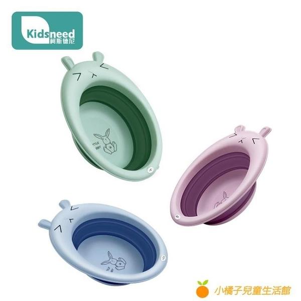 3個裝初生嬰兒洗臉盆可折疊新生兒童家用品洗屁股寶寶小盆子【小橘子】
