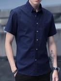 襯衫男短袖商務寸休閒韓版2019新款潮流寬鬆薄款夏季七分男士襯衣