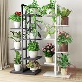 花架可移動多肉綠蘿置物花盆架落地式鐵藝多層室內【櫻田川島】