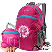 【PolarStar】輕便摺疊包『玫紅』P19801 露營.戶外.旅遊.多隔間.後背包.肩背包.手提包.摺收袋