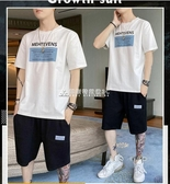 夏季短袖t恤男套裝2020新款韓版潮牌運動休閒短褲一套裝男 紓困振興