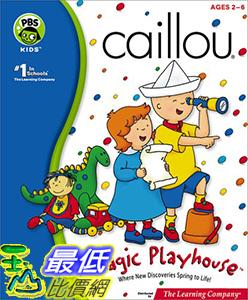 [106美國暢銷兒童軟體] Caillou Magic Playhouse - PC
