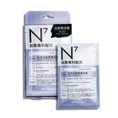 Neogence  霓淨思N7 低頭追劇緊實面膜 4片/盒  效期2019.10【淨妍美肌】