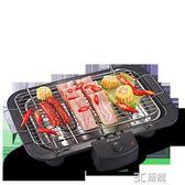 美宴電燒烤爐商用電烤盤羊肉串燒烤架韓式家用烤肉機電烤架igo 3c優購