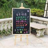 木質立式支架式大小黑板咖啡店鋪餐廳宣傳廣告牌家用掛式教學黑板igo『韓女王』