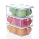 日本進口冰箱收納盒子水果保鮮盒專用廚房長方形食品冷凍密封盒3個裝 【優樂美】