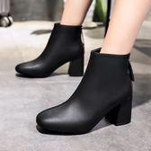 英倫風馬丁靴女春秋季高跟鞋方頭百搭中筒女靴子粗跟短靴【韓衣舍】